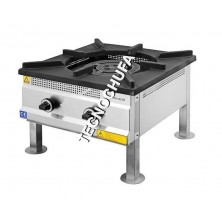 INDUSTRIAL GAS BURNER PAELLERO 24KW DOUBLE